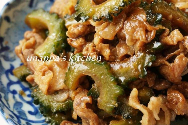 ゴーヤ 豚肉 レシピ 【みんなが作ってる】 ゴーヤ豚肉のレシピ 【クックパッド】...