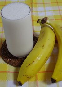 冷え冷え~バナナヨーグルト