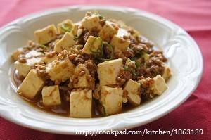 焼き肉のタレで簡単♪麻婆豆腐