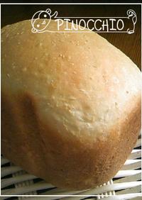 HB❀早焼きで❀ココナッツ食パン