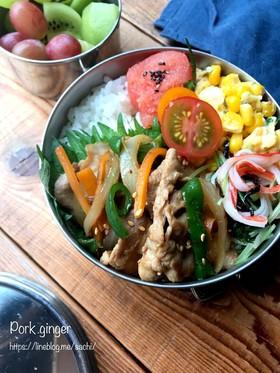 お弁当に!お惣菜屋さんの☆豚肉の生姜焼き