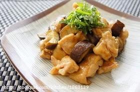 鶏肉となすの南蛮煮