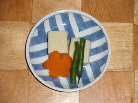 高野豆腐の炊き合わせ ♪精進料理