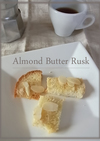 失敗パン 救済! アーモンドバターラスク