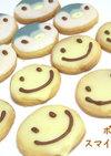 *ポッチャマ&スマイルクッキー*