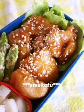 簡単お弁当♡鶏の照り焼き