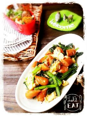 お弁当に❤小松菜と卵ウインナーのマヨ醤油