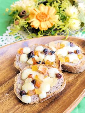 チーズとドライフルーツのブルスケッタ