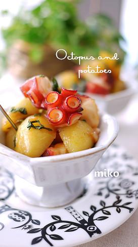 大葉とガーリック風味のタコ・ポテト