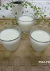 ひんやり濃厚ミルクプリン