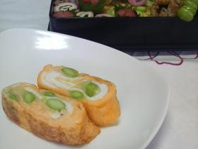 お弁当に♪❤枝豆・チーズの卵焼き❤