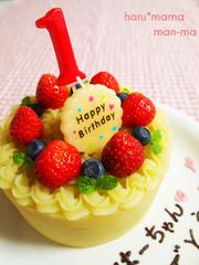 ✿1歳のお誕生日おめでとうケーキ✿の写真