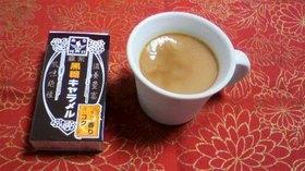 森永黒糖キャラメルde~豆乳プリン♪
