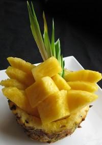 パイナップルの剥き方 切り方 飾り方