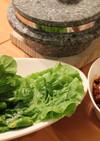 韓国風肉味噌の♡葉っぱ巻き(サムパプ)