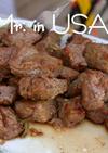 カルビの串焼き(アウトドア料理)