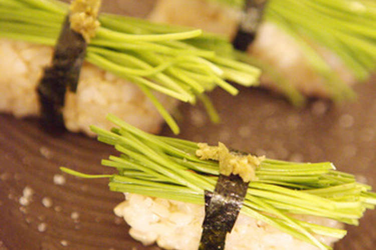 芽 ネギ 寿司 おうちでカンタン、おしゃれな芽ねぎ寿司♪