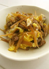 牛肉とごぼうの卵炒め