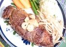 うちの牛肉ステーキ
