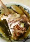 真鯛 かぶと煮