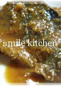 ✿鯖のごま味噌煮✿