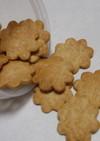 オイル少なめ*簡単クッキー