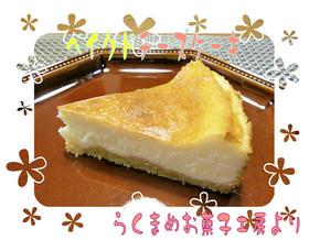 フープロで簡単<チーズケーキ>を焼こう!