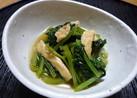 *ルクエde小松菜と油揚げの煮びたし*