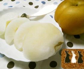 分厚くならない梨や林檎の剥き方!
