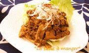 韓国風☆柔らか牛肉とエリンギの炒め物の写真