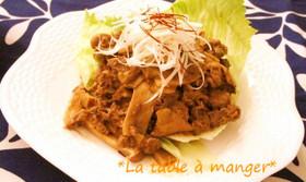 韓国風☆柔らか牛肉とエリンギの炒め物
