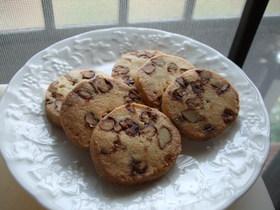 カラメル胡桃のクッキー