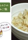 めんつゆで★生姜とえのきの炊き込みご飯
