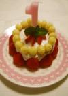 ♡1歳のお誕生日ケーキ♡卵なし小麦なし!