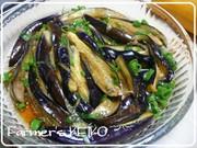 【農家のレシピ】冷た~い☆中華風蒸しなすの写真