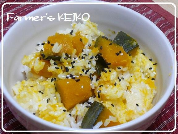 【農家のレシピ】かぼちゃご飯