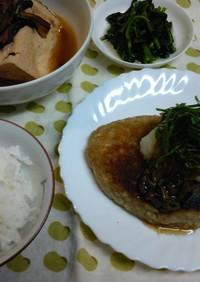 もっちり!蓮根と豆腐のハンバーグ
