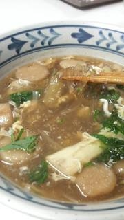 なすとお麩がとろける・・☆和春雨スープ☆の写真