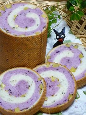 さつま芋ごろごろ❀黒胡麻入りメッシュパン