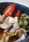 こく旨!生野菜と冷しゃぶの青ジソ風味丼