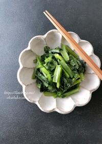 めちゃ旨!小松菜のにんにく塩風味炒め