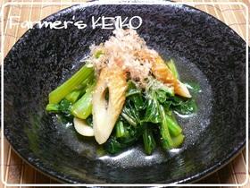 【農家のレシピ】小松菜とちくわの煮びたし