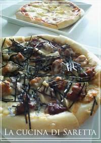 子供が大好きな♡照り焼きチキンピザ
