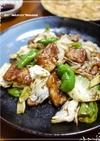 こってり本格台湾の味★回鍋肉ホイコーロー