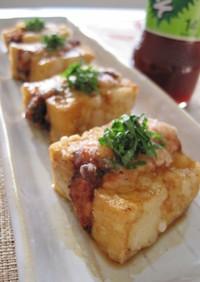 豆腐と鮭の青じそ揚げ