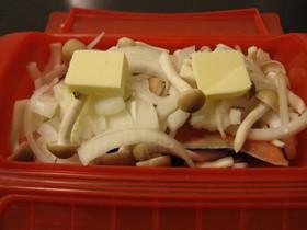 ルクエで簡単♪鮭のバター焼き