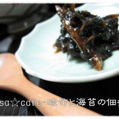 自家製☆破竹と海苔の佃煮