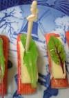 チーズとかにかまのアート風おつまみ