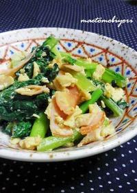 小松菜とハムの中華味炒め