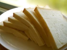 しっとり・サンドイッチ用食パン
